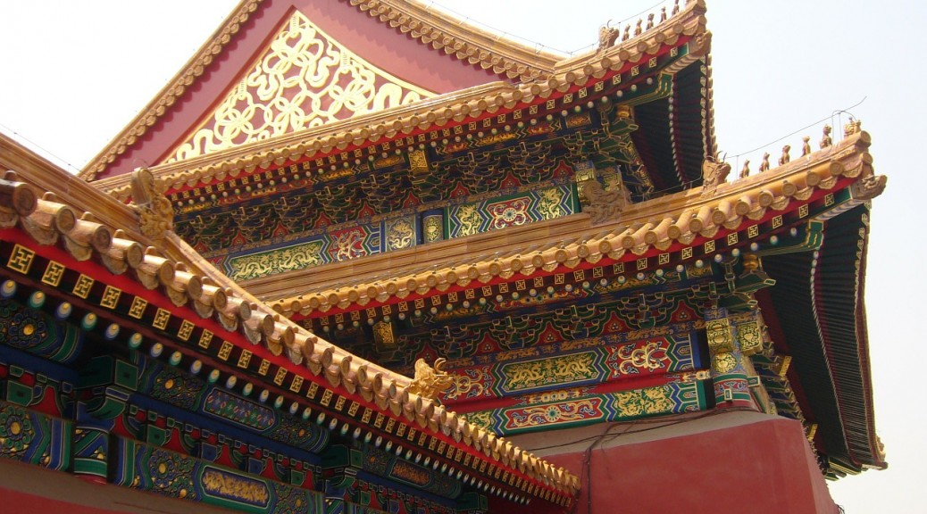 china-home-4315_1280